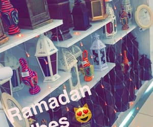 islam, Ramadan, and snap image