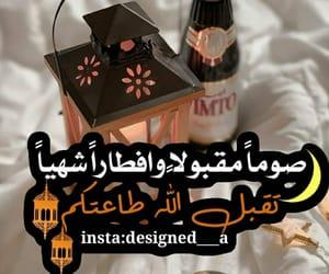 islam, هلال رمضان, and Ramadan image