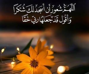 رمضان كريم, صباح الخير, and جمعة مباركة image