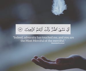 arabic, quran, and كلمات image