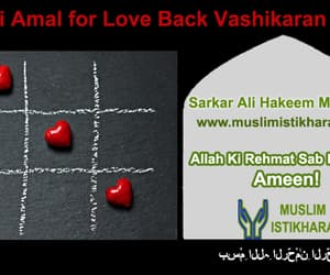 sifli amal for love back and sifli amal for love image