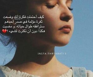 حُبْ, كﻻم, and شعر image