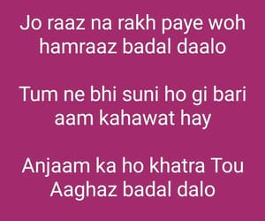 759 images about Urdu Poetry & Quotes on We Heart It   See