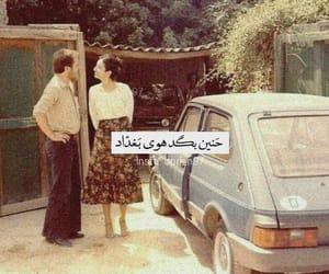 ﺍﻏﺎﻧﻲ, عًراقي, and ﺍﻗﺘﺒﺎﺳﺎﺕ image