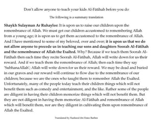 islam, salafiyyah, and qur'an image
