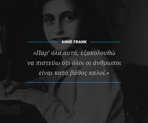 anne frank, greek, and quotes image