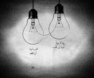 Image by Nuz 🧚♂️🎶