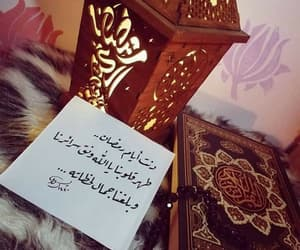 دُعَاءْ, رَمَضَان, and شهر الرحمة image