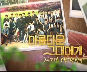 Minho, exo-k, and SHINee image