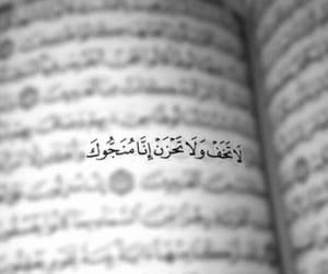 القران الكريم image