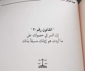 عزم, راقت لي, and كلمات image
