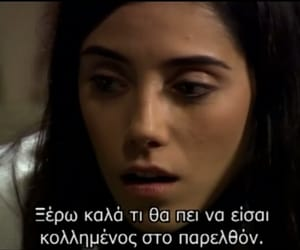 past, quotes, and cansu dere image