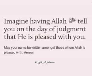 Ramadan, swt, and allah akbar image