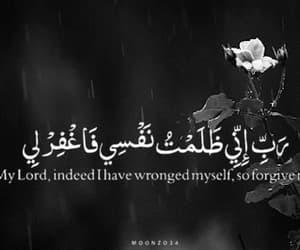 gif and الله image