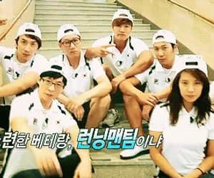 cast, south korea, and gif image