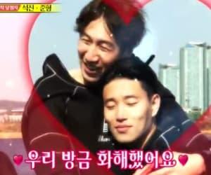 south korea, kwang soo, and running man image