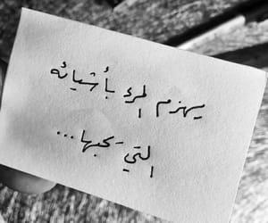 ﺍﻗﺘﺒﺎﺳﺎﺕ, اقتباسً, and خطً image