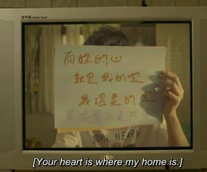 chinese, heart, and love image