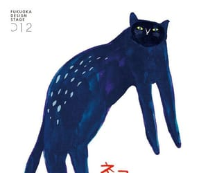 blue, cat, and draw image