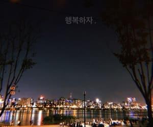 city, happy, and south korea image