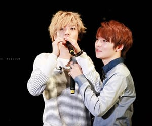 kpop, ricky, and niel image