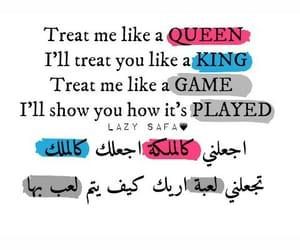 arabic, broken, and english image