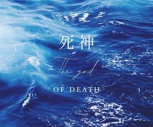 death, words, and studygram image