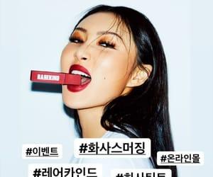 dazed, hyejin, and fatal image