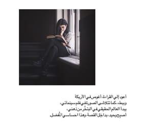 read, كتابة, and write image