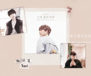 donghae, Leeteuk, and ryeowook image