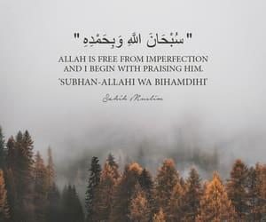 islam, hadith, and Ramadan image