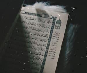 photography, Ramadan, and love image