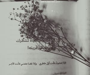 book, احلام مستغانمي, and تركي image