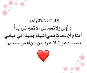 arabic, صور , and تصاميمً image