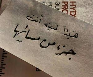 ﺍﻗﺘﺒﺎﺳﺎﺕ, خطً, and اقتباسً image