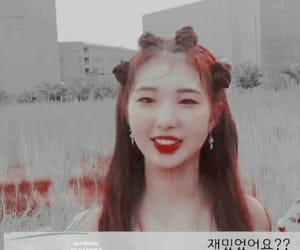 asian girl, im yeojin themes, and psd image