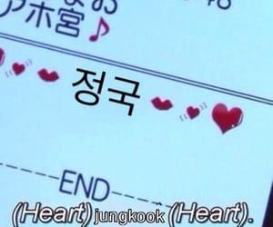header and jungkook image