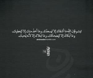 arabian, arabic, and design image