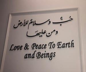 peace and حُبْ image