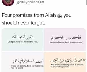 allah, never forget, and promises image