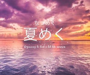 hiragana, kanji, and learning image