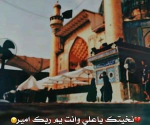 ﺭﻣﺰﻳﺎﺕ, ادعيه, and رووعه image