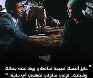 كلمات, ﺍﻗﺘﺒﺎﺳﺎﺕ, and مصر image