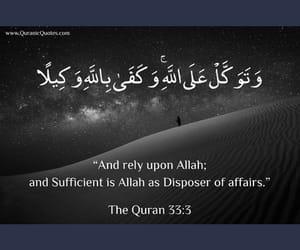 islam, القرآن الكريم, and islamic image