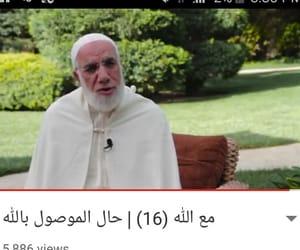رَمَضَان, ديني, and عمر_عبد_الكافي image