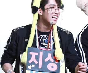 han, boy group, and JYP image