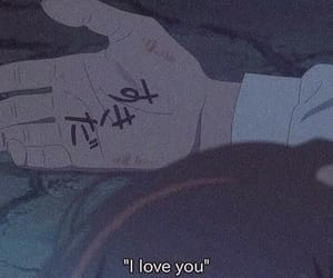 anime, your name, and I Love You image