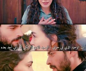 ﺍﻗﺘﺒﺎﺳﺎﺕ, صور , and زهرة الثالوث image