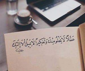 حُبْ, ﻋﺮﺑﻲ, and كتابات مبعثرات بالعربي image