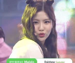 kpop, hyeyeon, and gugudan image
